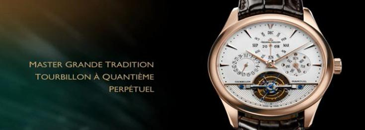 Jaeger-LeCoultre Watches in Pakistan